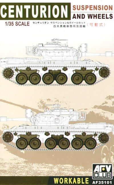 AFV Club 1/35 Centurion Workable Suspension and Wheels # AF35101