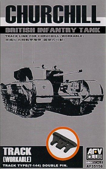AFV Club 1/35 Churchill British Infantry Workable Track Links # AF35156