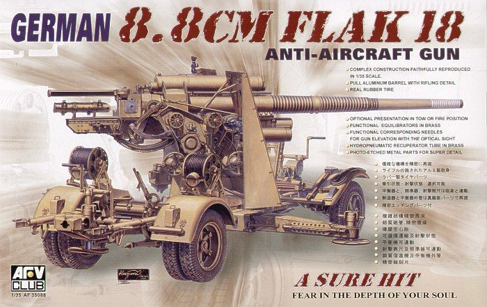 AFV Club 1/35 German 8.8cm Flak 18 Anti-Aircraft Gun # 35088