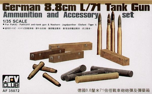 AFV Club 1/35 German 8.8cm L/71 Tank Gun Ammunition & Accessory Set # AF35072