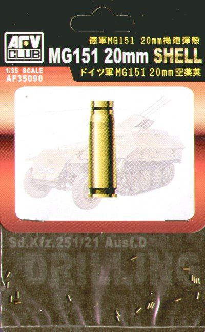 AFV Club 1/35 German MG151 20mm Shells # AF35090