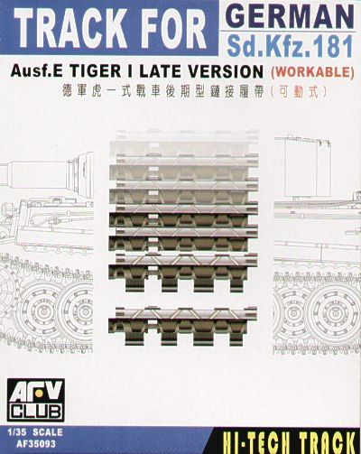 AFV Club 1/35 German Sd.Kfz.181 Ausf. E Tiger I (Late) Workable Tracks # AF35093