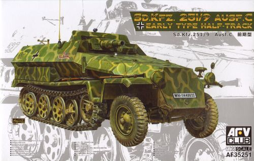 AFV Club 1/35 German Sd.Kfz.251/9 Ausf.C Early Type Half-Track # AF35251