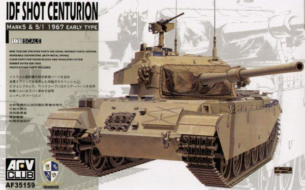 AFV Club 1/35 IDF Centurion Shot Mk.5 1960-Shot Mk.5/1 1967 (Six Day War) AF35159