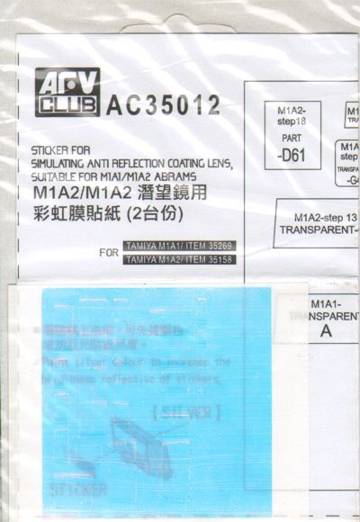 AFV Club 1/35 M1A1/M1A2 Abrams Anti-Reflection Coating Lens Sticker # AC35012
