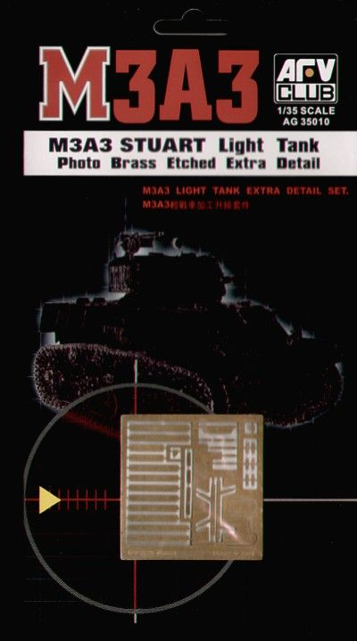 AFV Club 1/35 M3A3 Stuart Light Tank Photo Etch Extra Detail  # AG35010