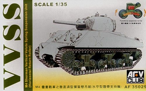 AFV Club 1/35 M4 Sherman VVSS Suspension Unit (Horizontal Return