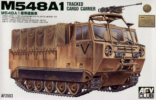 AFV Club 1/35 M548A1 Tracked Cargo Carrier # AF35003