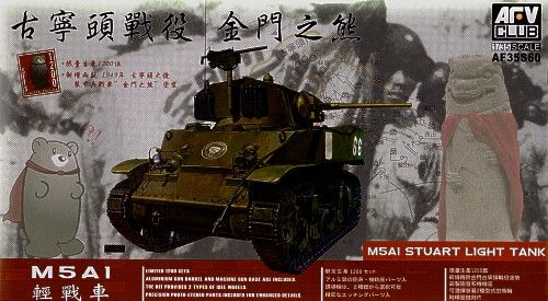 AFV Club 1/35 M5A1 Stuart Light Tank # 35S60