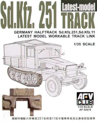 AFV Club 1/35 Sd.Kfz. 251 Latest Model Workable Track # 35070