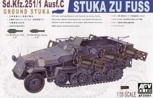 "AFV Club 1/35 Sd.Kfz.251/1 Ausf. C Ground Stuka ""Stuka zu Fuss"" # AF35091"
