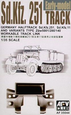 AFV Club 1/35 Sd.Kfz.251 Early Workable Track Links # AF35044