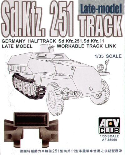AFV Club 1/35 Sd.Kfz.251 / Sd.Kfz.11 German Half-Track Late Workable Track Links # AF35069