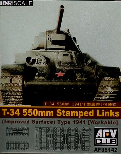 AFV Club 1/35 T-34 550mm Workable Track Links # AF35142