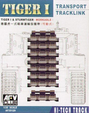 AFV Club 1/35 Tiger I & Sturmtiger (Workable) Transport Track Link # AF35129
