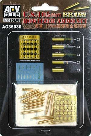 AFV Club 1/35 US 105mm Howitzer Brass Ammo Set # AG35030