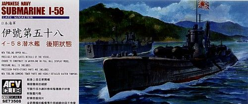 AFV Club 1/350 Late Japanese Navy Submarine Type I-58 # SE73508