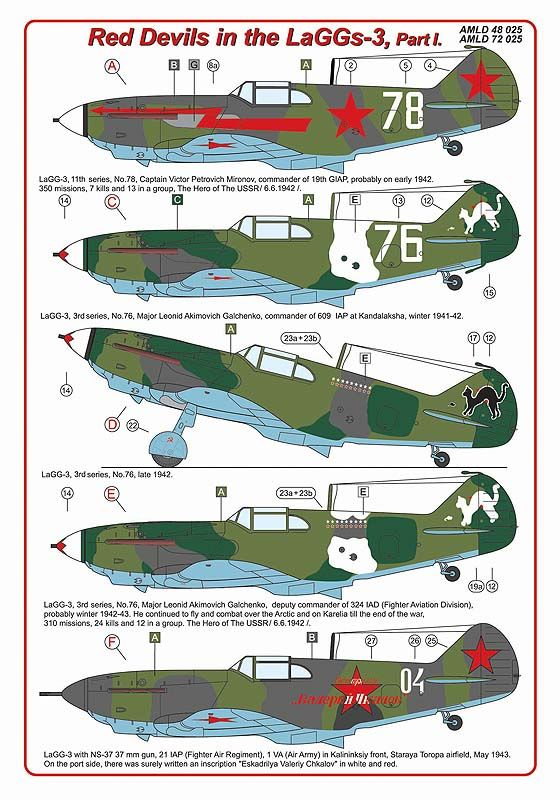 AML Decals 1/48 Red Devils in the LaGGs-3 Part 1 # D4825