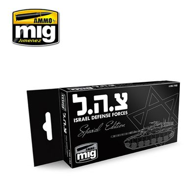 Ammo by Mig - Israeli Defense Forces Special Edition Acrylic Paint Set # MIG-7163