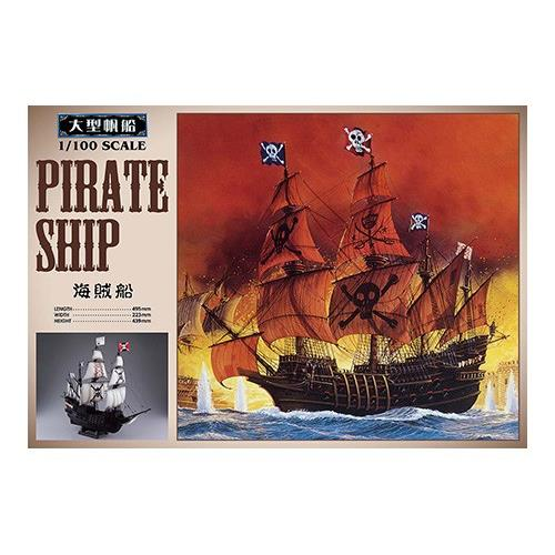Aoshima 1/100 Pirate Ship # 055007