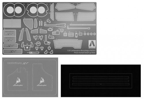 Aoshima 1/24 Lamborghini Murcielago LP670-4 SV Photo-Etched & Detail-Up Parts Set # 007075