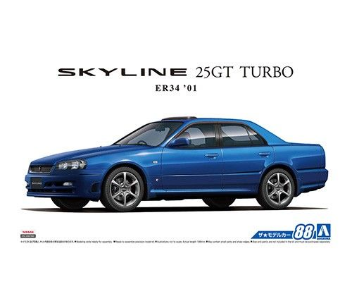 Aoshima 1/24 Nissan ER34 Skyline 25GT Turbo '01 No.88 Plastic Model Kit # 055335