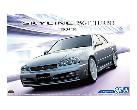 Aoshima 1/24 Nissan ER34 Skyline 25GT Turbo '01 No.SP Plastic Model Kit # 055960