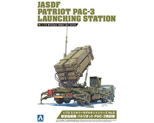 Aoshima 1/72 Japan Air Self Defence Force Patriot PAC-3 Launching Station No.8 # 009956