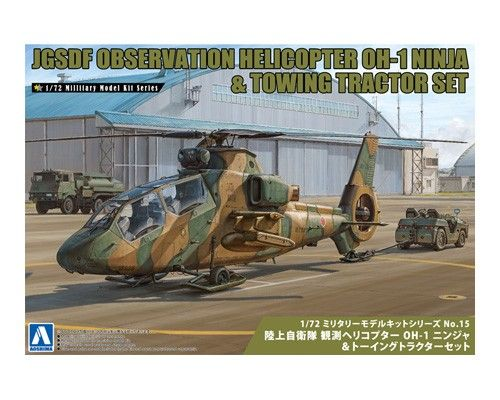 Aoshima 1/72 JGSDF Observation Helicopter OH-1 Ninja & Towing Tractor Set No.15 # 014356