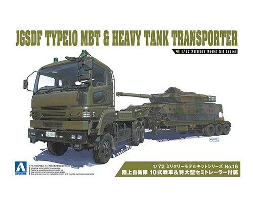 Aoshima 1/72 JGSDF Type 10 MBT & Heavy Tank Transporter No.16 # 054321