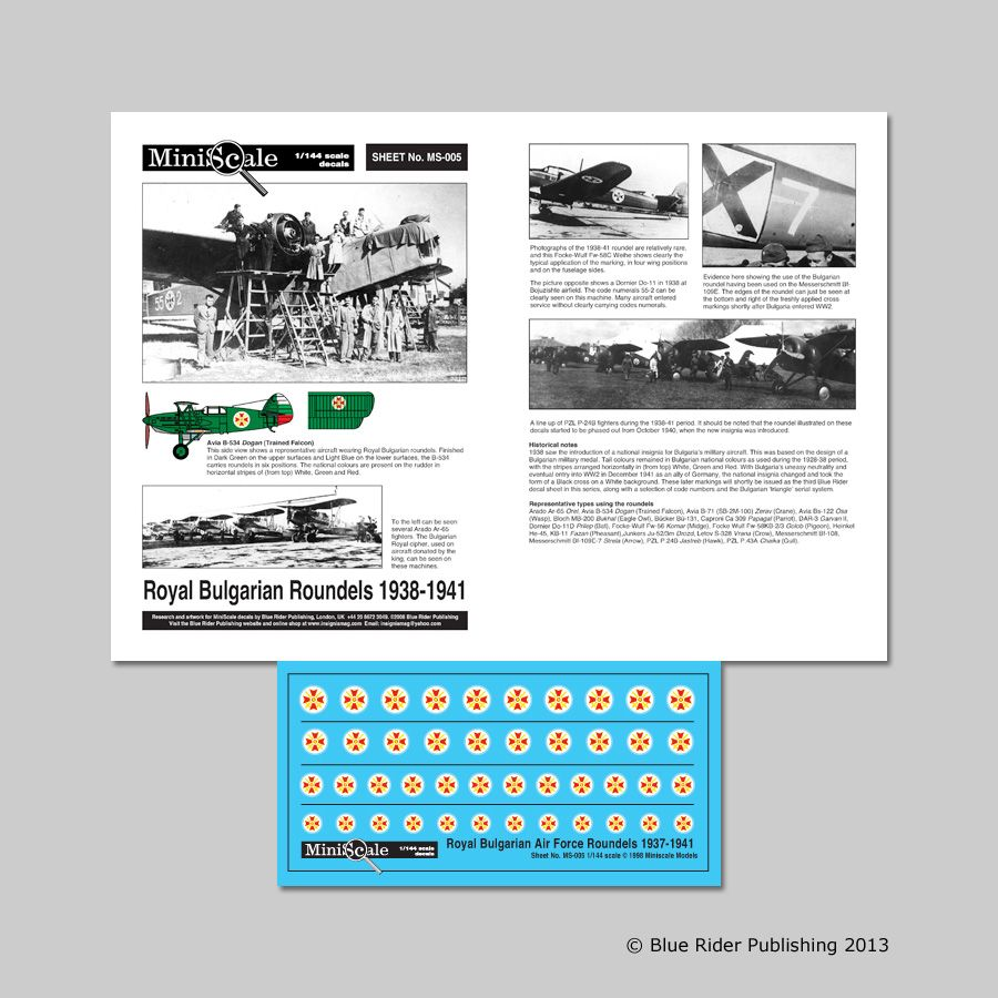 Blue Rider Decals 1/144 Bulgarian Roundels 1937-1941 # MS005