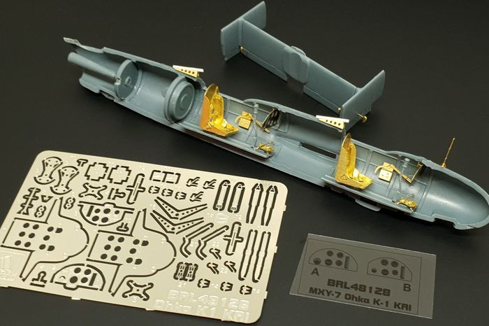 Brengun 1/48 Ohka MXY7-K1 KAI Two Seats Version Detailing Set # 48128
