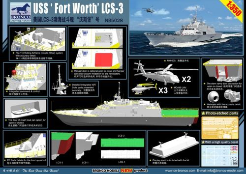 Bronco 1/350 USS 'Fort Worth' LCS-3 # NB5028