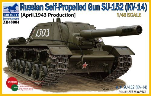Bronco 1/48 Russian Self-Propelled Gun SU-152 (KV-14) April 1943
