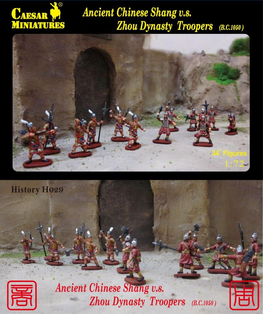 Caesar Miniatures 1/72 Ancient Chinese Shang v.s. Zhou Dynasty Troopers (B.C.1050) # 029