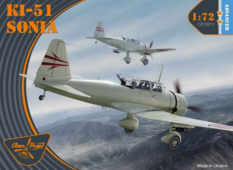 Clear Prop Models 1/72 Mitsubishi Ki-51 'Sonia' ADVANCED KIT # 72011