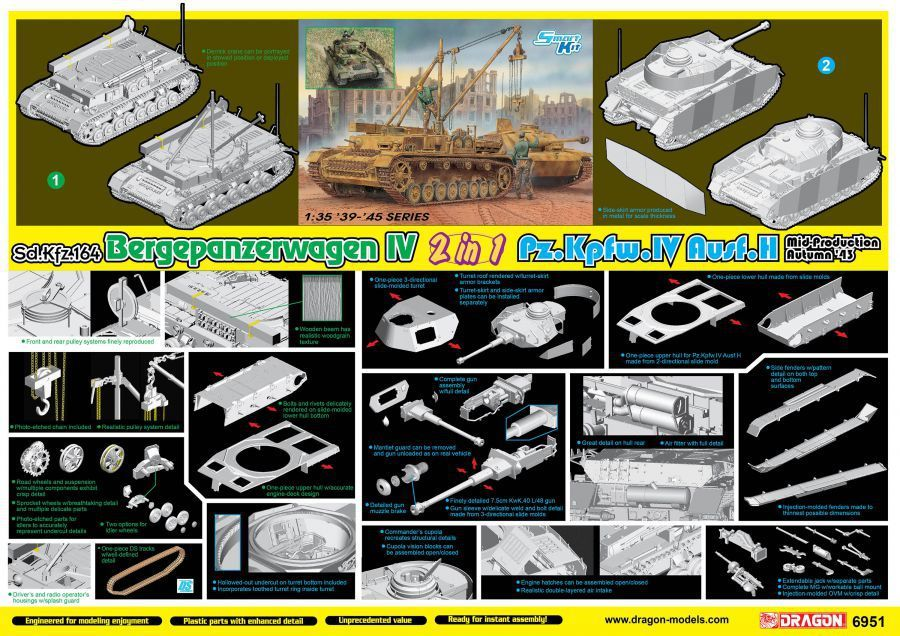 Dragon 1/35 Bergepanzerwagen IV / Pz.Kpfw.IV Ausf. H Mid Production (2 in 1) # 6951