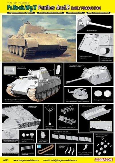 Dragon 1/35 Pz.Beob.Wg.V Panther Ausf.D Early Production # 6813