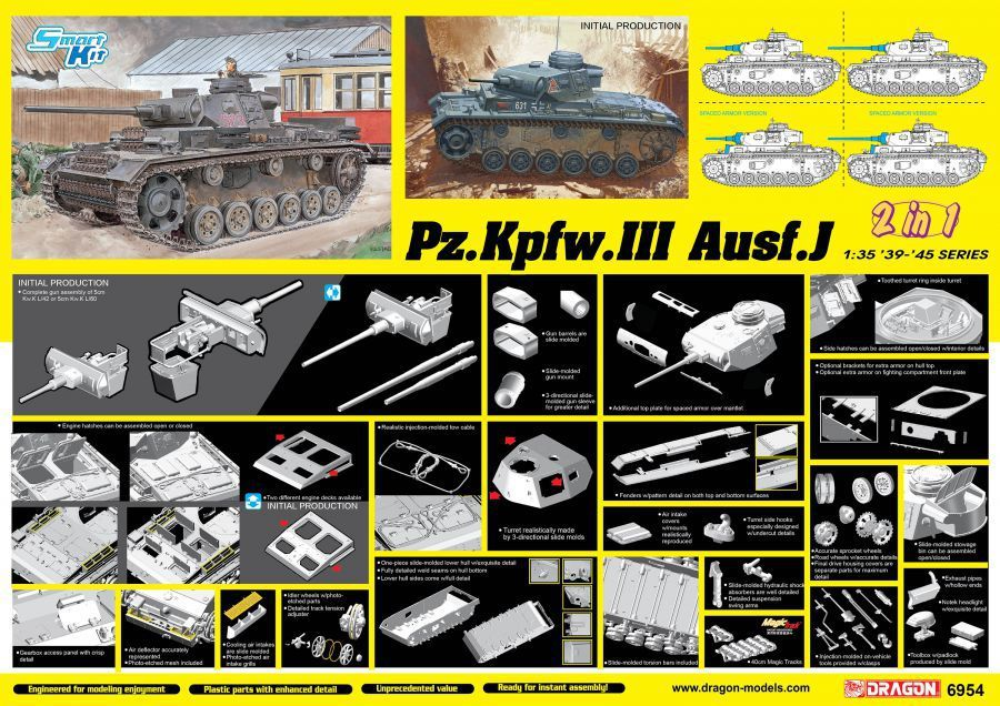 Dragon 1/35 Pz.Kpfw.III Ausf.J Initial/Early Production (2 in 1) # 6954