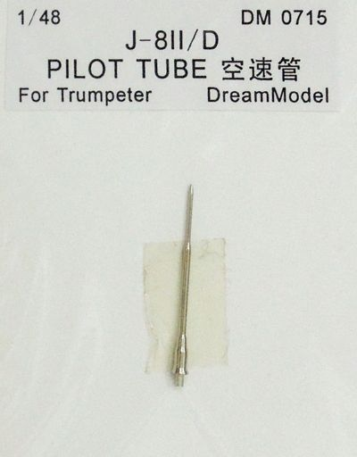 Dream Model 1/48 J-8II/D Pitot Tube # 0715