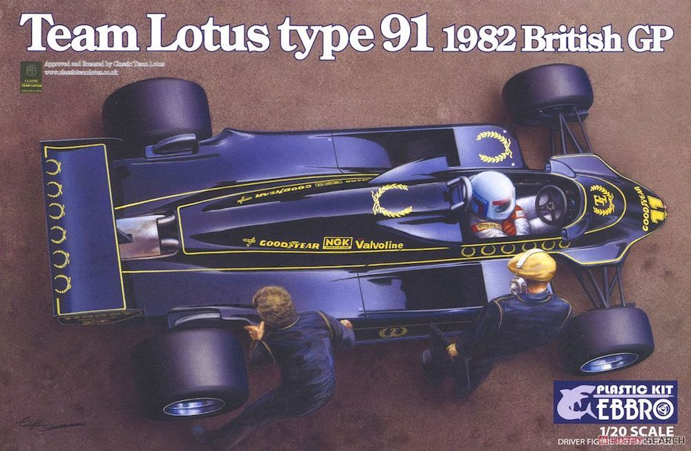 Ebbro 1/20 Team Lotus type 91 1982 British GP # 012