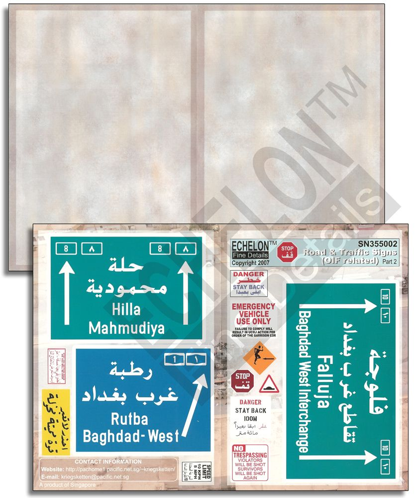 Echelon FD 1/35 Road & Traffic Signs (OIF related) Part 2 2-in-1 pack # SN355602