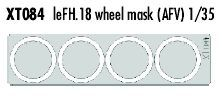 Eduard 1/35 leFH 18 Wheel Masks # XT084