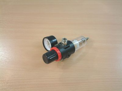 Expo - Adjustable Pressure Valve and Water Trap # BA020