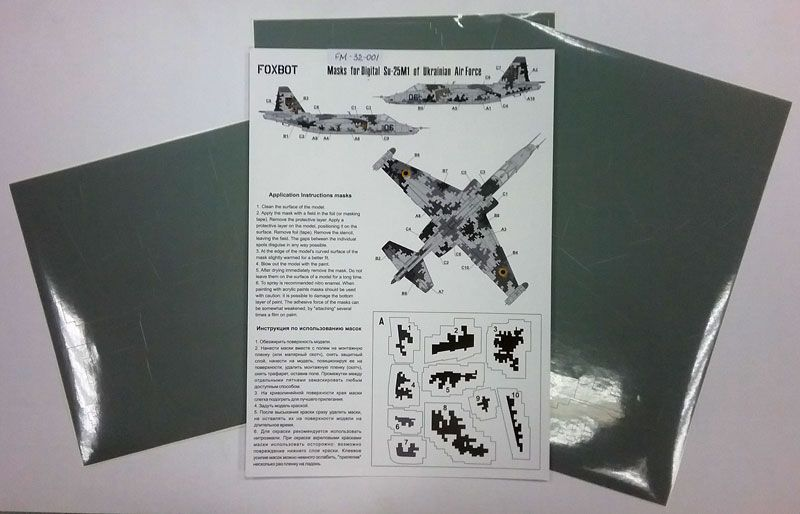 Foxbot Decals 1/32 Digital Sukhoi Su-25M1 Masks # FM32001Z
