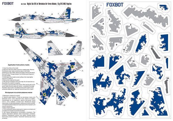 Foxbot Decals 1/32 Digital Sukhoi Su-27S # FM32003