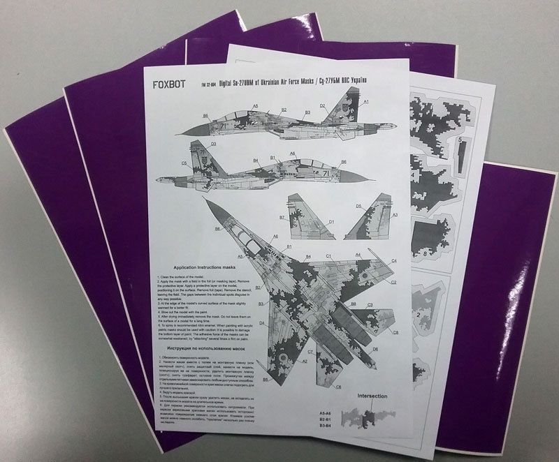 Foxbot Decals 1/32 Digital Sukhoi Su-27UB Paint Mask # FM32004