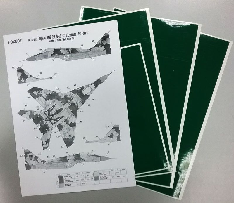 Foxbot Decals 1/32 Mikoyan MiG-29 9-13, Ukranian Air Forces Digital Camouflage # FM32002
