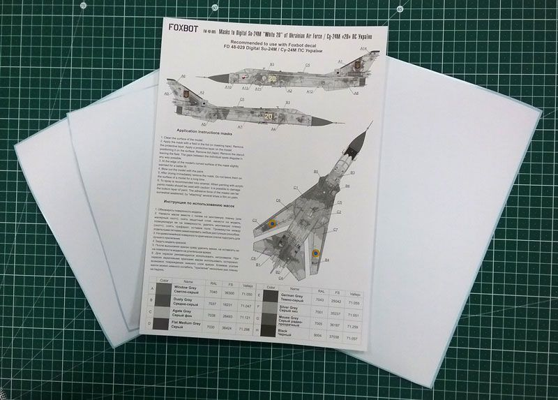 "Foxbot Decals 1/48 Digital Su-24M ""White 20"" # FM48005"