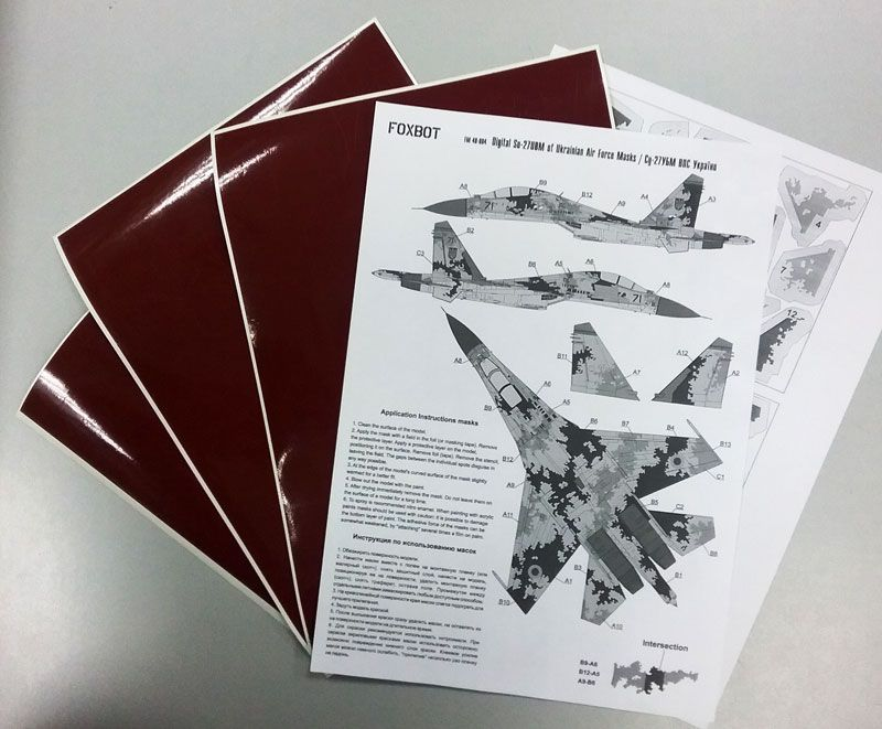 Foxbot Decals 1/48 Digital Sukhoi Su-27UB # FM48004